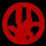 Hilbillysamura1
