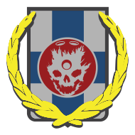 Spartans Of Honor Mex